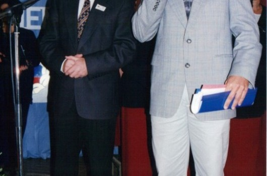 Andrej Gerenčer, podpredsednik državnega zbora RS