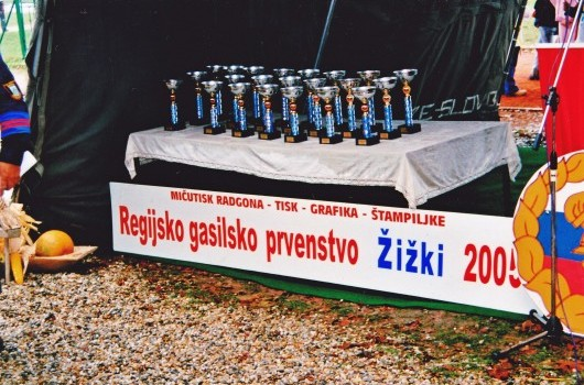Ekipi PGD Serdica na regijskem izbirnem tekmovanju v Žižkih - 2005